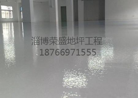 环氧树脂薄涂地坪